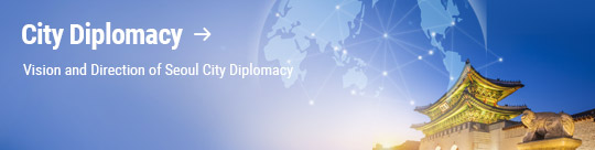 City Diplomacy: Vision and Direction of Seoul City Diplomacy