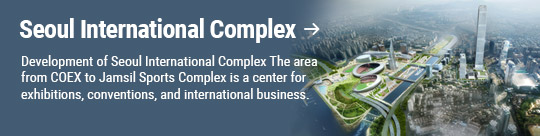 Seoul International Complex: Development of Seoul International Complex The area from COEX to Jamsil Sports Complex is a center for exhibitions, conventions, and international business.