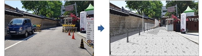 70m Closed Section of the Deoksugung Stone Wall Path to Open in October