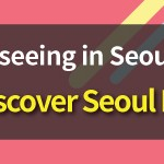 "A must for sightseeing in Seoul! The upgraded ""Discover Seoul Pass"""