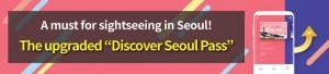 Discover-Seoul-Pass_Thumbnail_ENG-300x68