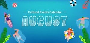 August 2018 Cultural Events