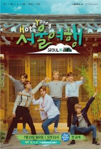 hotyoung-seoul-trip-204x300