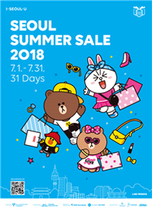 Largest 'Seoul Summer Sale' Ever Set to Open from July 1
