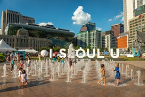 SOS – Summer of Seoul Festival