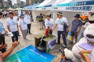 Tap Water Festival