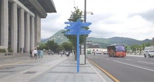 """196km to Pyeongyang"" Seoul Installs 20 'World City Signposts'"