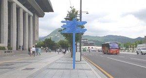 """""""196km to Pyeongyang"""" Seoul Installs 20 'World City Signposts'"""