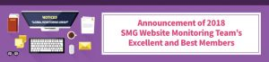 Announcement of 2018 SMG Website Monitoring Team's Excellent and Best Members