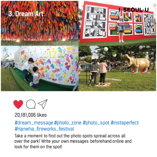 3. Dream Art, Take a moment to find out the photo spots spread across all over the park! Write your own messages beforehand online and look for them on the spot!