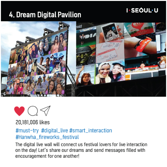 4. Dream Digital Pavilion, The digital live wall will connect us festival lovers for live inteaction on the day! Let's share our dreams and send messages filled with encouragement for one another!