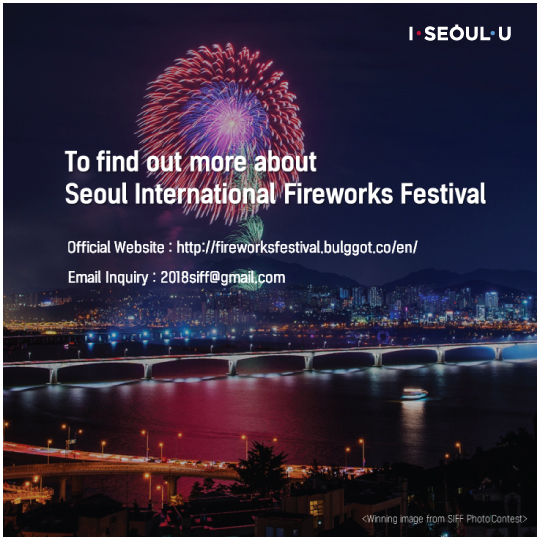 To find out more about Seoul International Fireworks Festival