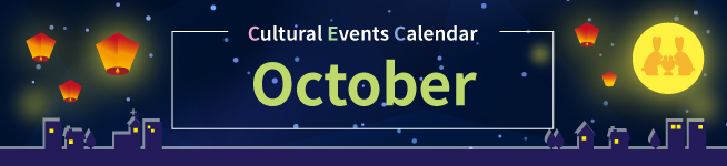 October 2018 Cultural Events