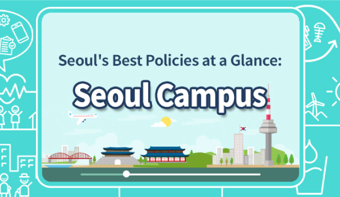 Official Website of the Seoul Metropolitan Government
