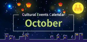 October 2018 Cultural Events