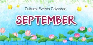 September 2018 Cultural Events
