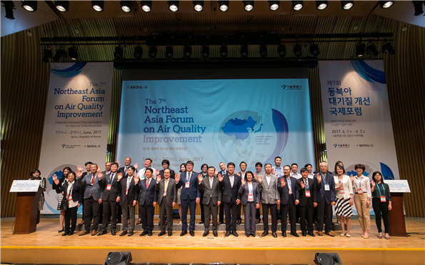 32 Asian Cities Meet in Seoul to Find Solution for Fine Dust