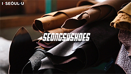 Handmade Shoemaster & U-Know Yunho