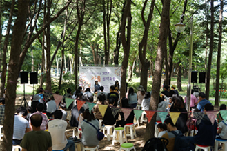 Seoul to Host Concert at Yangjae Citizen's Forest Amid Autumn Breeze
