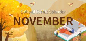 November 2018 Cultural Events