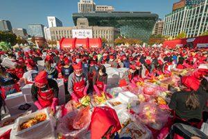2018 Seoul Kimchi Festival