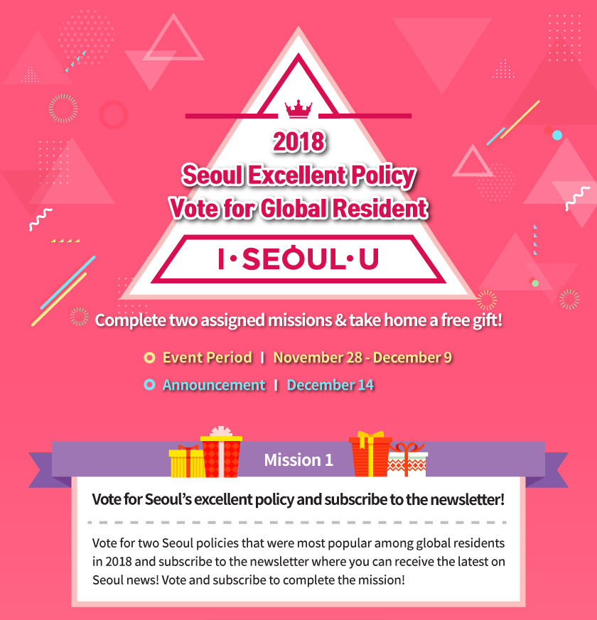 2018 Seoul Excellent Policy Vote for Global Resident
