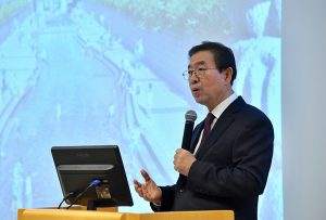 Mayor Park Won-soon Gives Seoul Mayor Inaugural Lecture at China's Peking University
