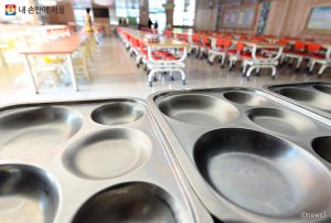 Seoul to Provide 'Eco-Friendly School Meals' for all Elementary, Middle and High School Students Starting March 2021