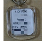 Attachment of identification tag