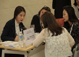 Seoul MICE Support Briefing Session and Conference