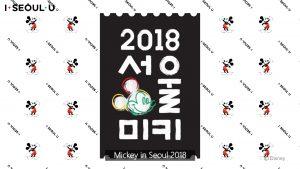 2018 Mickey in Seoul