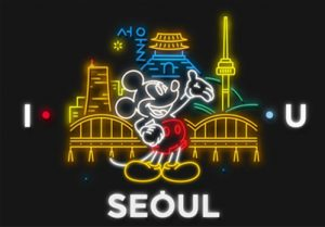 Mickey Mouse to visit Seoul for the first time in collaboration with I·SEOUL·U