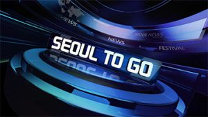 Seoul to Go | Ep.1 | I·Seoul·U Festival, Seoul Bike Ttaerungi, and more!