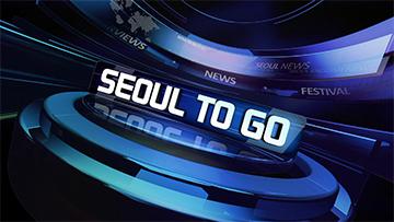 seoul-to-go-thumbnail