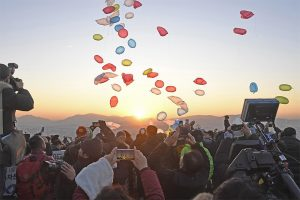Eighteen Seoul Mountain and Park Locations to View the New Year Sunrise