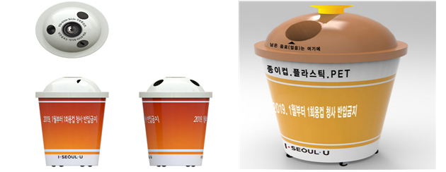 Disposable cup waste baskets available at all entrances