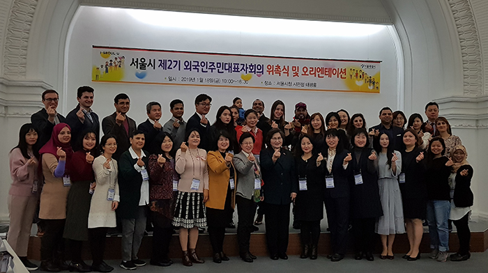 Seoul Launches Second Foreign Residents Council with Forty-five Representatives from Twenty-six Countries