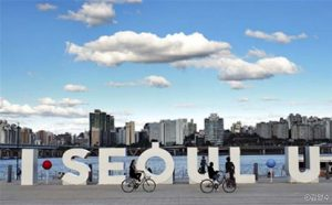 I‧SEOUL‧U Celebrates 3rd Anniversary – 84% Awareness & 70% Likeability among Seoul Residents