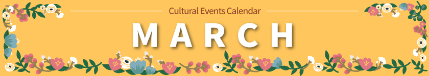 March 2019 Cultural Events