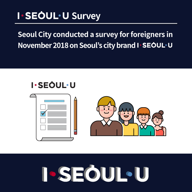 I-SEOUL-Us-3rd-anniversary_ENG02
