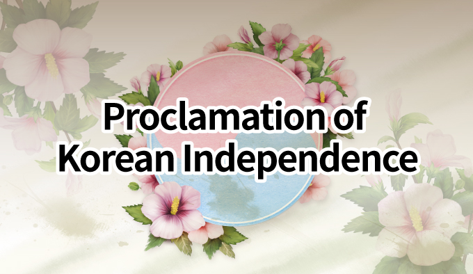 Proclamation of Korean Independence