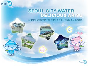 Conveniently Check Seoul's Tap Water Data