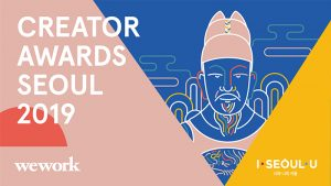 Asia's Top Creators Selected Through Most Rigorous Competition to Meet in Seoul on the 28th