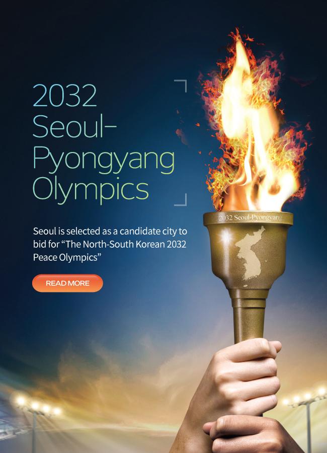 2032 Seoul-Pyongyang Olympics