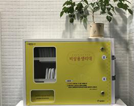 Seoul City to Add 200 Facilities This Year upon Receiving High Satisfaction Rate for Emergency Sanitary Pad Dispensers