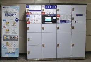 Increased Convenience with Happy Box Lockers at Seoul's Subway Stations