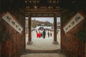 Namsangol Hanok Village New Year's Event