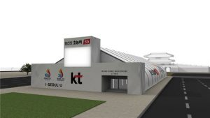 Seoul Opens ICT Experience Center at Gwanghwamun Square Preceding 100th National Sports Festival