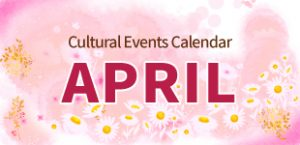 April 2019 Cultural Events
