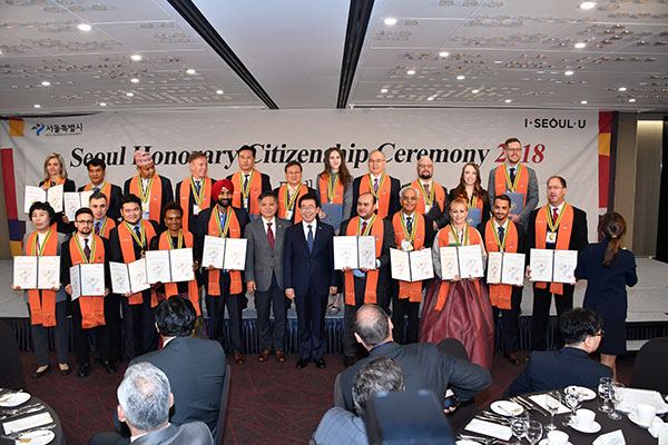 Criteria for Candidates of Seoul Honorary Citizenship